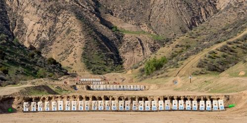 public shooting range